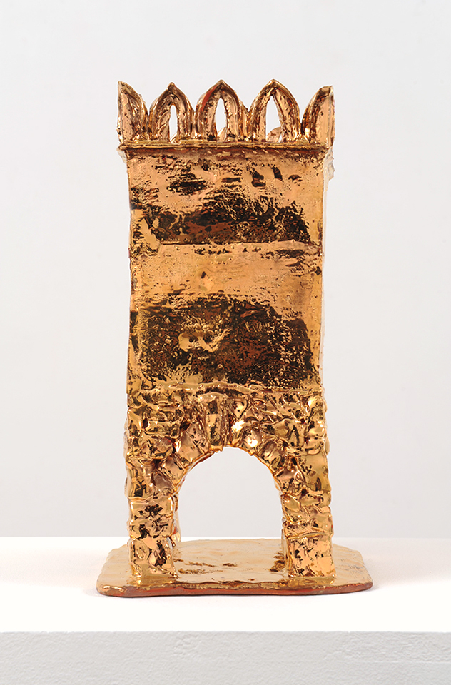 AR_Turm